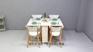 접이식 테이블 가정용 이동식 직사각형 식탁 다용도 공간…