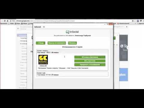 приложение вк для компьютера windows 7 - фото 4