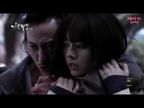 Thorn Flower - Jung Yup (Bad Guy OST) [Vietsub/Engsub/Hangul]