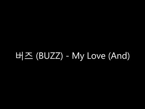 [ENG SUB] BUZZ (버즈) - My Love (And)