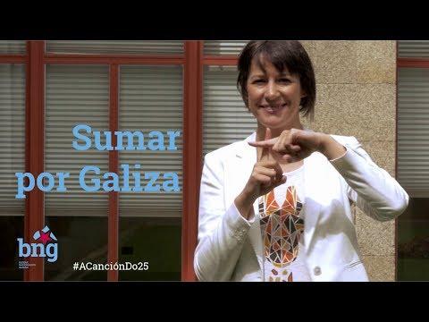 Sumar por Galiza