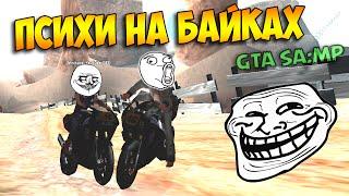 ч.04 Байкеры Камикадзе в GTA-SA:MP - Психи на байках