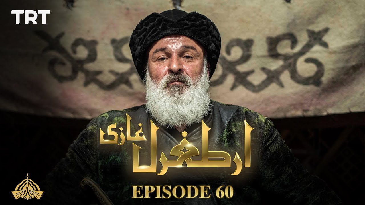 Ertugrul Ghazi Urdu | Episode 60| Season 1