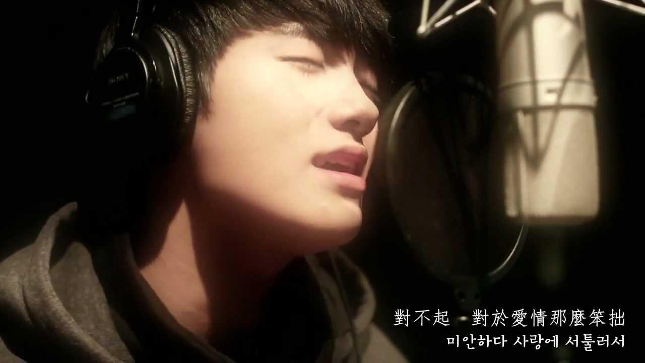 [中韓字幕] ZE:A 帝國之子 朴炯植 Hyungsik Special Christmas Present [朴孝信 - 奇怪]