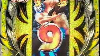 CRタイガーマスク(エース電研/2004) http://www.p-world.co.jp/machin...