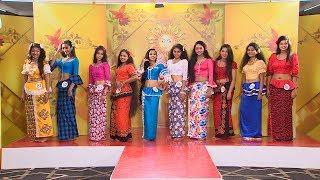 ITN Avurudu Kumara Saha Kumariya 2019 ~ 02nd Round   ITN