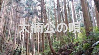 桜井の駅まで進軍して来た正成は意を決し、息子・正行を呼び、「兵庫へ...