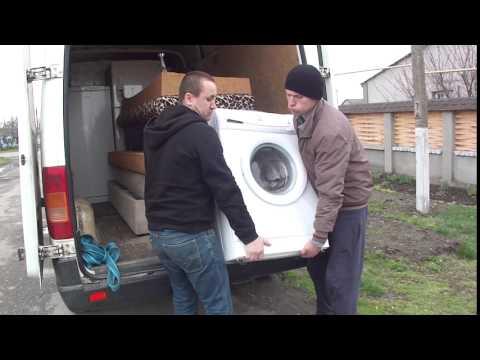 Как выгрузить стиралку из машины.Грузоперевозки Николаев, услуги грузчиков.