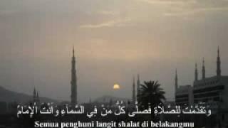 Sholawat Tarhim