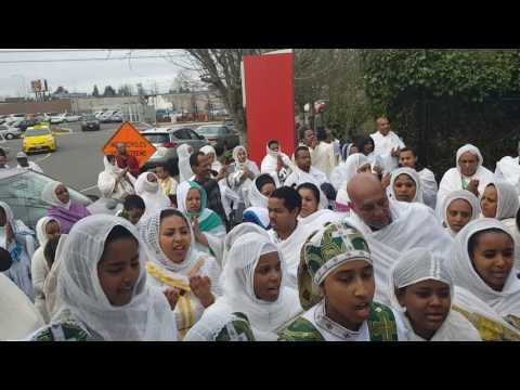 Mariam amalanj nat ney ney tabot procession