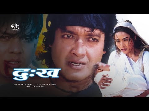 Dukha (Nepali Movie)