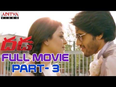 Dhada Telugu Movie Part 3/13 - Naga Chaitanya, Kajal Agarwal