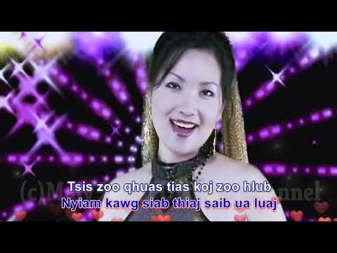 """Maiv Xyooj ~ """"Nyiam Koj Tiag Tsis Zoo Qhia"""" with lyrics ~ Original Music Video thumbnail"""