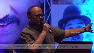 Kamal Hassan & S.P. Balasubramaniam Performs an Omitted Song from Anbe Sivam