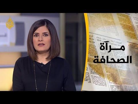 مرا?ة الصحافة الثانية  2019/6/26  - نشر قبل 3 ساعة