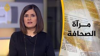 📰 مرآة الصحافة الثانية  2019/6/26