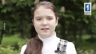 Екатерина Садило - «Я родом не из детства, из войны» (автор Юлия Друнина)