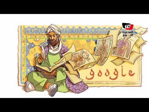 جوجل يحتفل بذكرى ميلاده.. معلومات لا تعرفها عن أرسطو الإسلام «ابن سينا»  - 18:23-2018 / 8 / 7