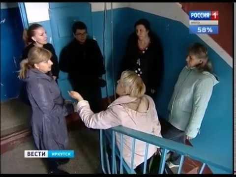 Каждые три дня в Иркутской области тонет ребёнок,