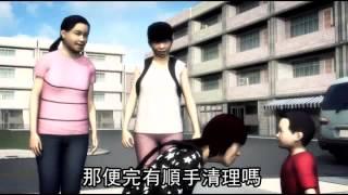 疑似陸客亂大便 日月潭染屎--蘋果日報 20141111 thumbnail