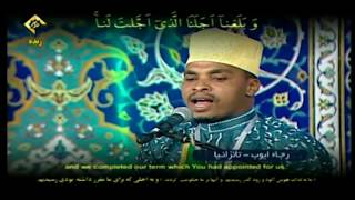 33rd international Quran iran competition 2016 Sheikh Rajai Ayoub-Tanzania