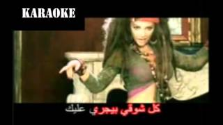 Arabic Karaoke: NADINY MYRIAM FARES