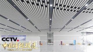 [中国财经报道]京雄城际铁路北京段进行试运行| CCTV财经