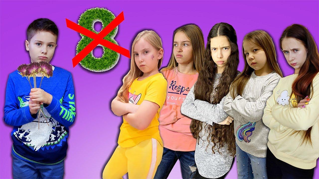 Серёжа ЗАБЫЛ ПОЗДРАВИТЬ девочек Блогеров с ПРАЗДНИКОМ!!! Они обиделись?!!! Скетчи от Фаст Сергей