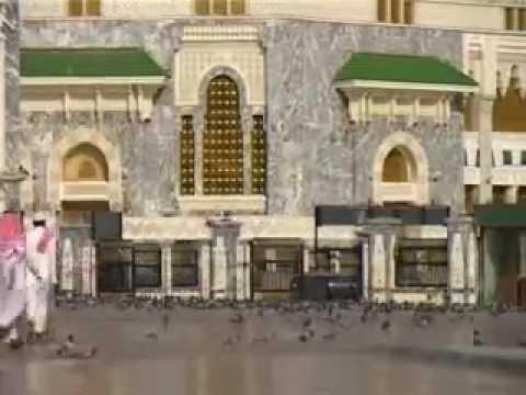 Мечети в Мекке
