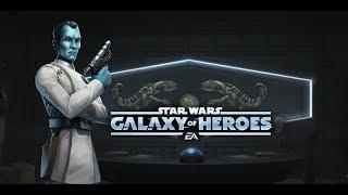 Star Wars. Galaxy of Heroes. Событие
