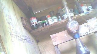 NutMeg Extraction