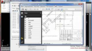 Построение осей здания в Autocad Architecture 2011