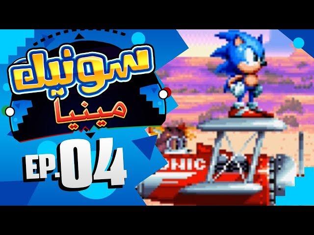 ????????? ???? ????? ????? #4 [Sonic Mania] ? ????? ????? ????? ?????? ??? ?????? ????