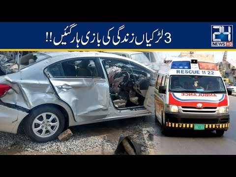 3 Young girls Dead after Car Accident in Islamabad