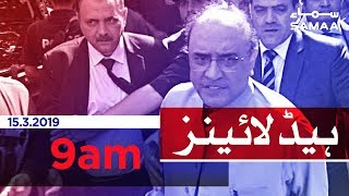 Samaa Headlines - 9AM - 15 March 2019