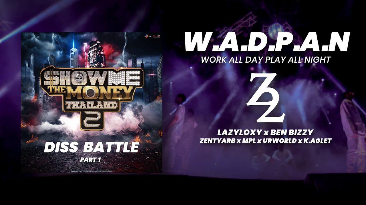 Download [ SMTMTH2 ] Z2 - W.A.D.P.A.N (Audio) | DISS BATTLE | PART 1
