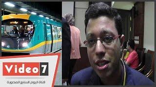 بالفيديو .. طالب ثانوى يخترع طريقة لتوليد كهرباء تكفى لأنارة القاهرة من خلال مترو الأنفاق