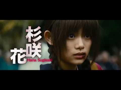 映画『無限の住人』予告編
