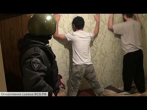 В Московской области мужчина перевел боевикам ИГИЛ 25 миллионов рублей.