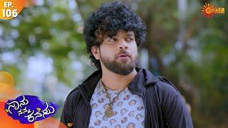 Naanu Nanna Kanasu - Episode 106   10th Dec 19   Udaya TV Serial   Kannada Serial