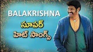 Balakrishna super hit songs