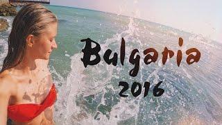 Навсегда Лето ☼ Моя Болгария 𝟚𝟘𝟙𝟞(Спасибо за просмотр! Напишите внизу в комментариях, какой момент понравился больше всех ;) Больше здесь:..., 2016-11-04T15:00:02.000Z)