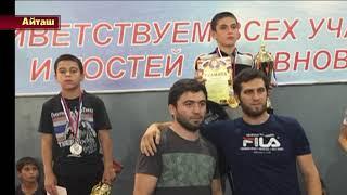 Отдел ФК, спорта района: новости спорта