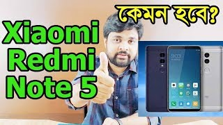 Xiaomi Redmi Note 5 and My Opinion