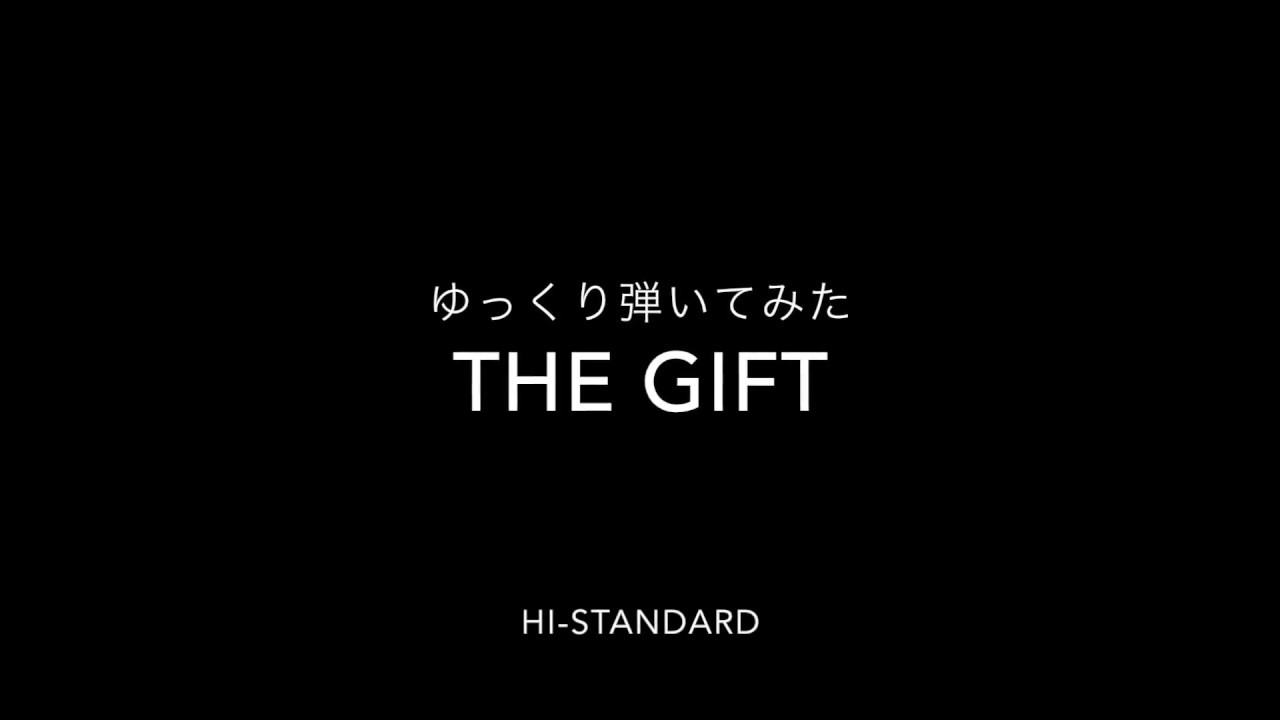 The gift hi standard youtube the gift hi standard negle Image collections