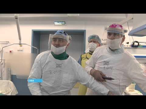 В Уфе провели уникальную операцию на сосуды нижних конечностей