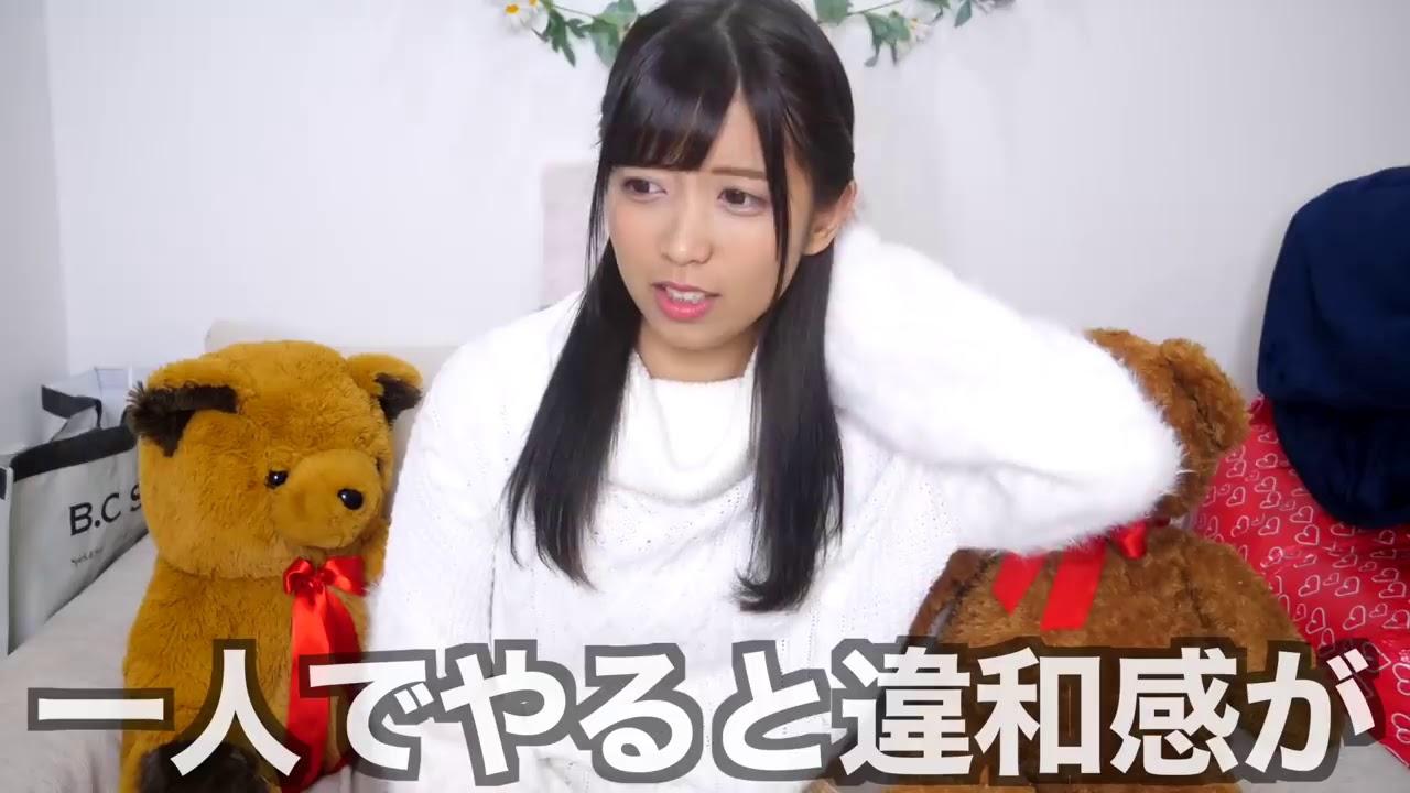 Japanese Girls Fart