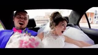 Свадебный аттракцион от брата невесты