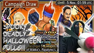 Dissidia Final Fantasy: Opera Omnia SPOOKY DEADLY PULLS FOR HALLOWEEN BANNER!!