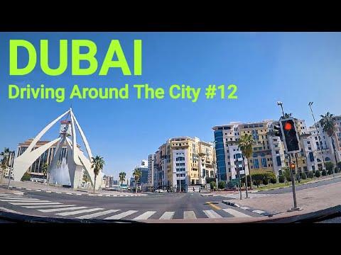 Dubai Drive: Muraqabat | Fish Roundabout | Clock Tower | DCC